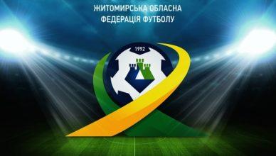 zhoff logo — копия