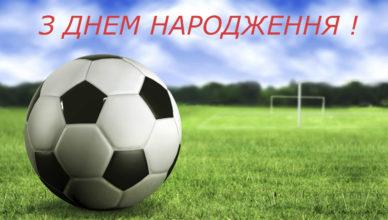 Sport__037747_12