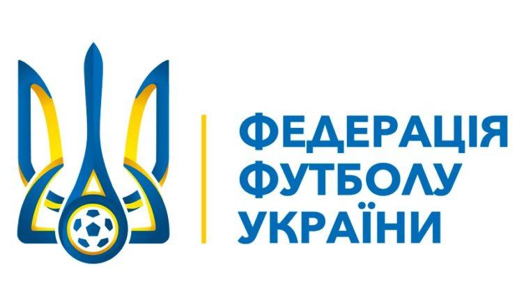 ffu_logo