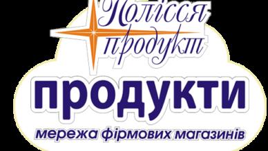 polissya2014gk-is-346