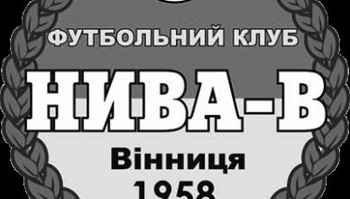 cropped-logoniva15078043510