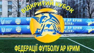 крим1603-лого
