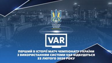 VAR 2020