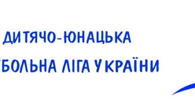 дюфлу-лого-0608